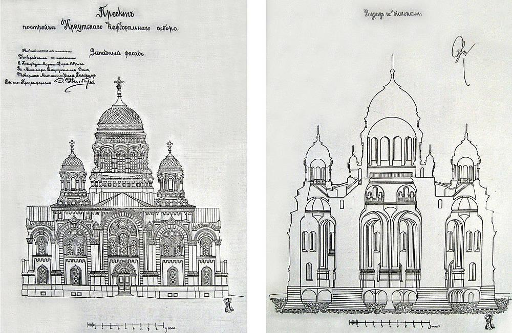 Проект собора архитектора Г.В.Розена. Западный фасад и разрез по диагонали.