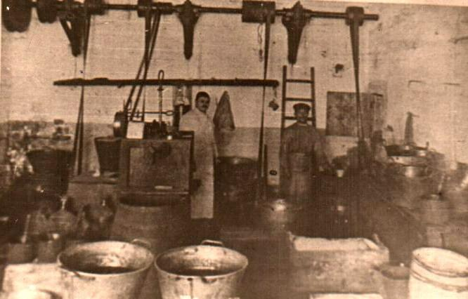 Лаборатория фабрики