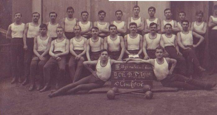 Чешские спортсмены-тяжелоатлеты в Иркутске