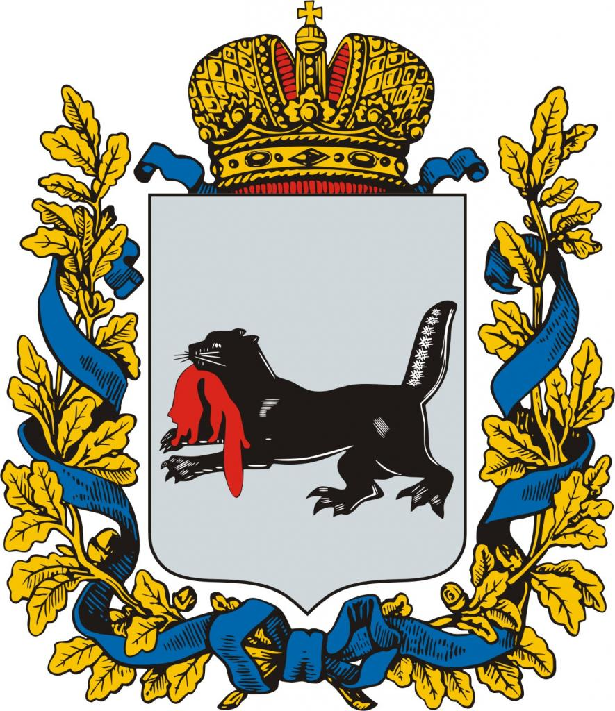 Герб Иркутской губернии