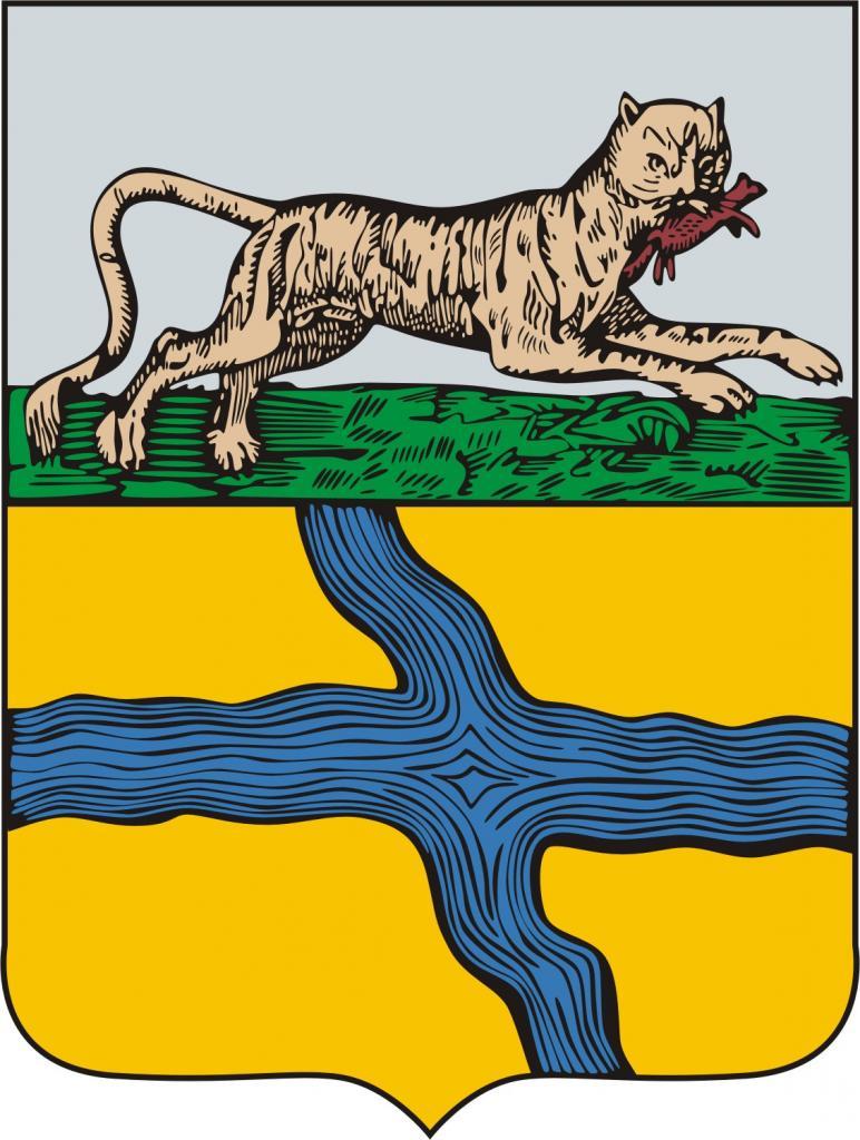Герб города Киренска (1790)