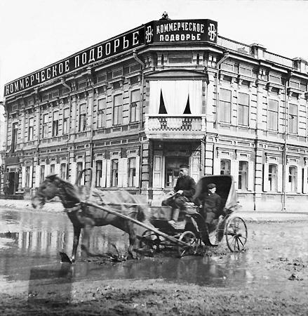 Иркутск. Коммерческое подворье. Август 1907 г.