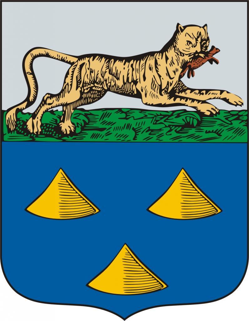 Герб города Нижнеудинска (1790)