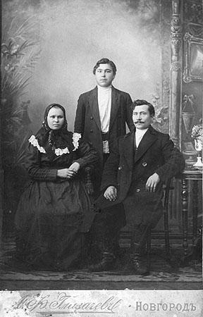 Новгород, конец XIX в. Семейство Громовых.