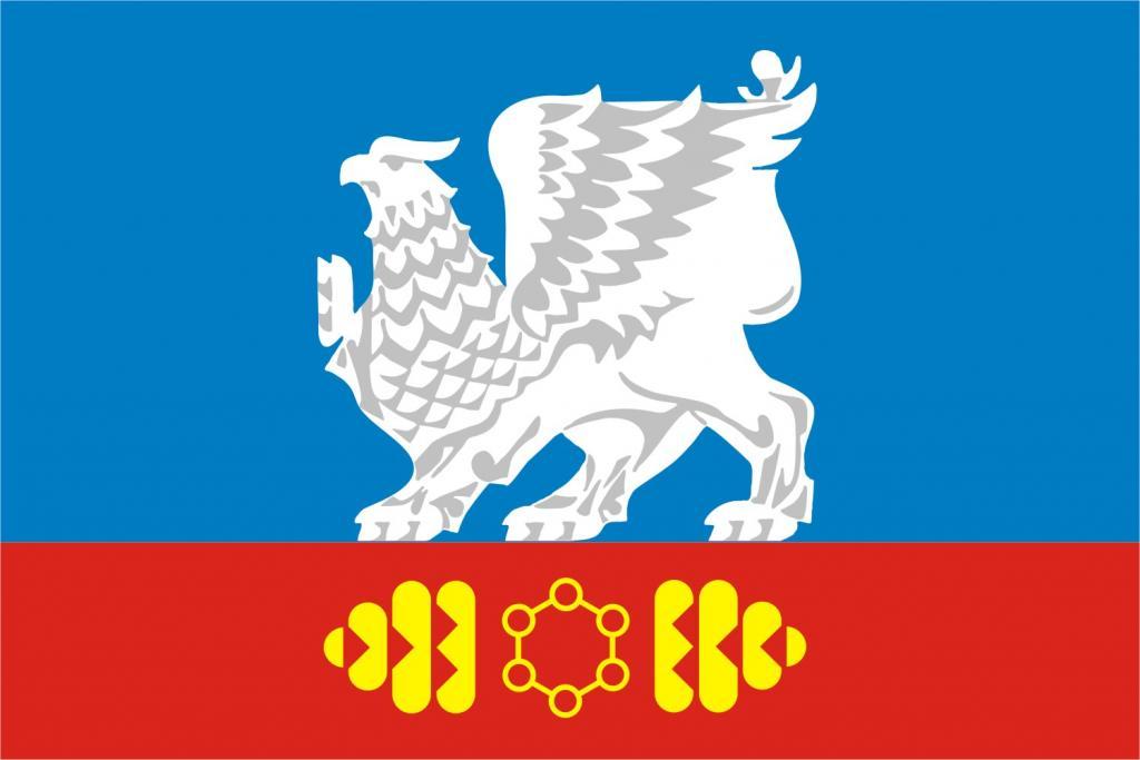 Флаг г. Саянска