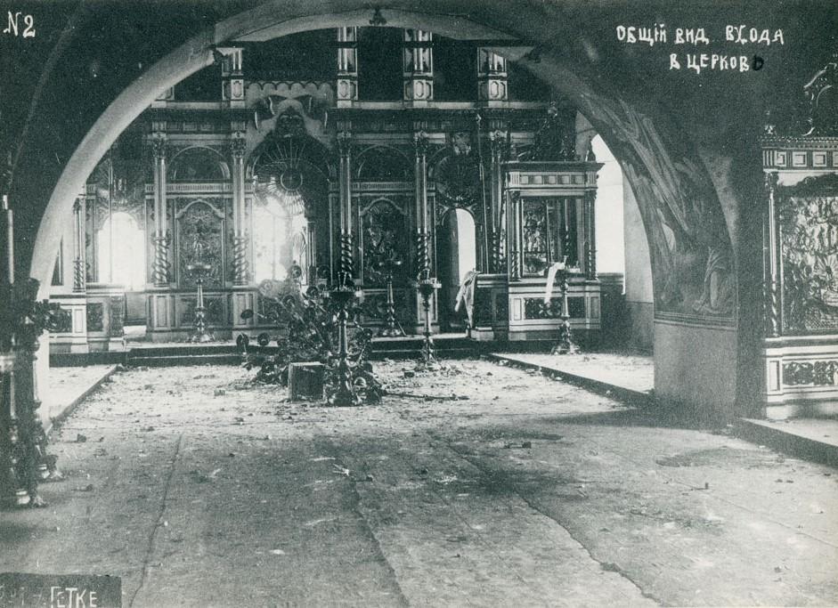 Разрушения в Тихвинской церкви во время декабрьских боёв 1918 года. Фото Э.Гетке. Из архива Эльвиры Каменщиковой