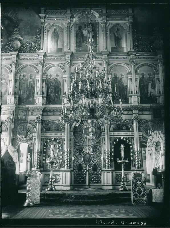 Алтарь церкви. Оригинал со сгеклонегатива. Из архива Эльвиры Каменщиковой