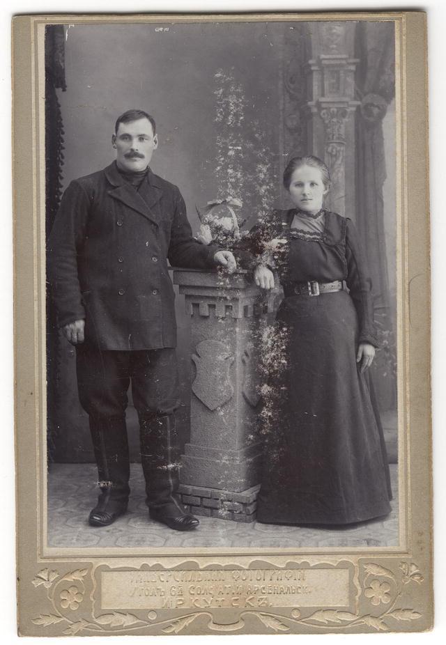 Супружеская чета из Иркутска. Начало XX века.
