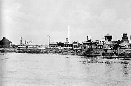 Усолье-Сибирское. Соляной завод.