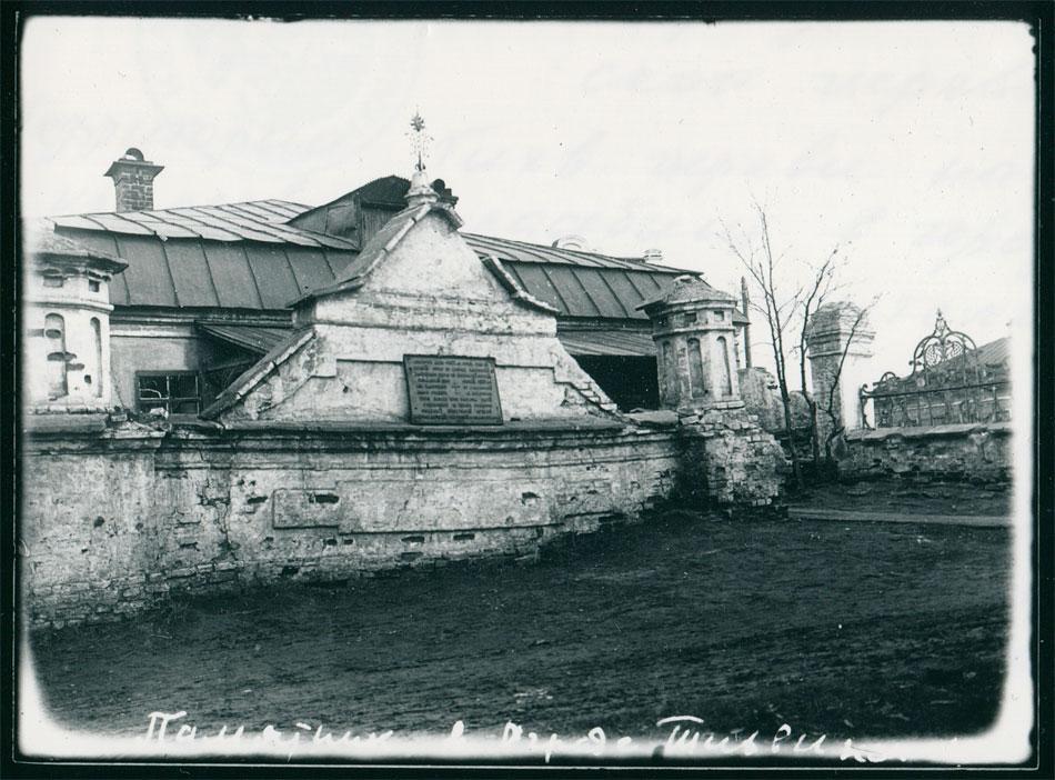 Кладбище при Тихвинской церкви. Очевидно, конец XIX - начало ХХ века. Оригинал со стеклонегатива. Из архива Эльвиры Каменщиковой