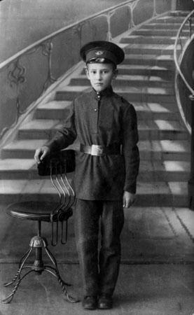 Автор, место и лица неизвестны. Учащийся реального училища. Иркутск, конец XIX или начало XX в.