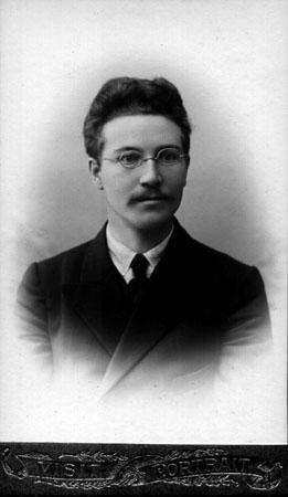Автор, место и лица неизвестны. Предположительно Иркутск, конец XIX или начало XX в.