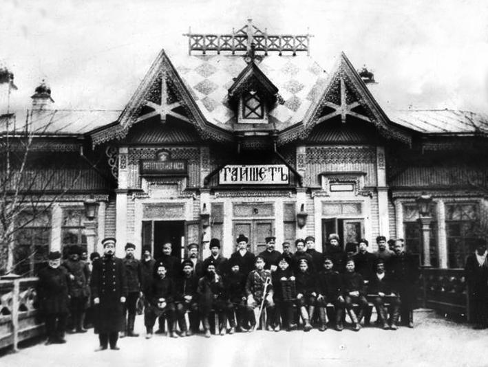 Тайшетский вокзал. 1911 год.