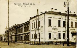 Фото конца XIX -  начала XX в.