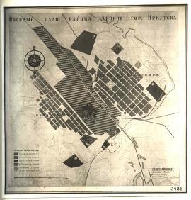 План района Ленино 1934 года, на котором указано место строительства авиационного завода