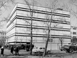 Складской корпус. 1960-е.