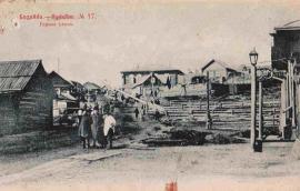Бодайбо на старинной открытке. 1903. Коллекция В. Куренкова. Фотография Шерер, Набгольц и Ко