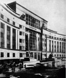Проект Дома Советов в Иркутске. 1936. Не был воплощён в жизнь