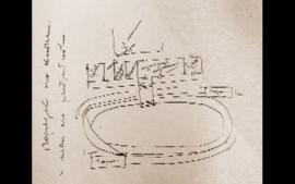 Эта схемка, нарисованная от руки, была приложена к приказу об открытии первого катка на иркутском стадионе