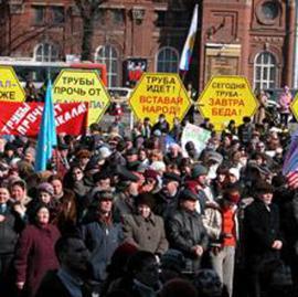 Митинг в Иркутске в марте 2006 г против планов «Транснефти» проложить нефтепровод около оз. Байкал.