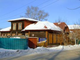 Собственный дом архитектора по ул. Медведниковской (Халтурина), 21, в котором жила большая семья Артюшковых