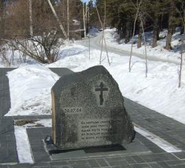 Памятный знак на месте гибели Павла Чекотова. На фото справа - дорога, которая ведёт к храму