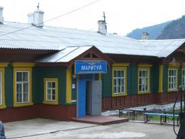 Станция Маритуй