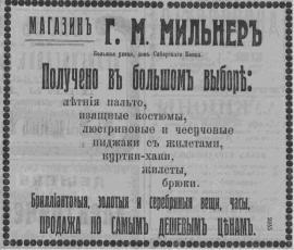 Восточная Заря. 1910. 09 мая. Стр.5-(6-7).