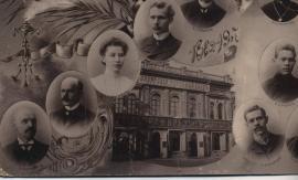 25 лет Торговому Дому Рафильзон. 1907.  Из личного архива семьи Рафильзон.