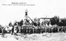 Иркутск. Памятник императору Александру III на старинной открытке