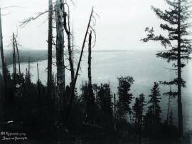 Кругобайкальский тракт. Вид на Мысовую