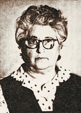 Б. Левантовская