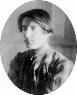 Мария Школьник
