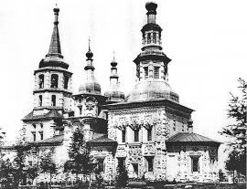 Крестовоздвиженская церковь, Иркутск
