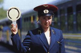 Железнодорожник Восточно-Сибирской детской железной дороги