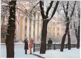 Иркутский институт иностранных языков