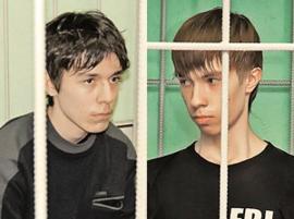 Никита Лыткин и Артем Ануфриев