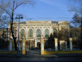 Главное здание художественного музея