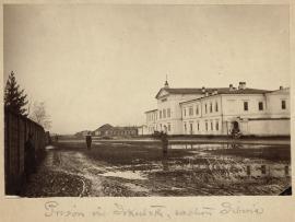 Здание Иркутского тюремного замка на фотографии начала ХХ века
