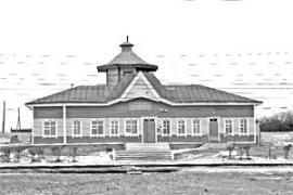 Станция Будагово