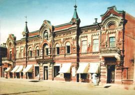 Здание музея на дореволюционной открытке