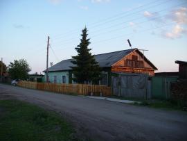Село Каменка, улица Депутатская