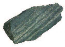 Железистый кварцит Тыйского месторождения