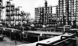 Ангарский нефтехимический комбинат