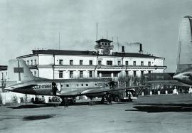 Воздушные ворота Иркутской области. Аэропорт Иркутск