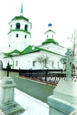 Знаменский монастырь в Иркутске. Могилы декабристов Н.А. Панова и П.А. Муханова