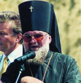 Епископ Иркутский и Ангарский владыка Вадим