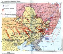 План Маньчжурской операции