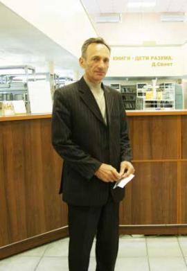Ректор Иркутского государственного педагогического института (1991–1993)