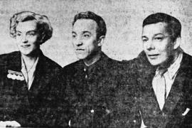 М. Ладынина, Д. Ашкенази, К. Бобров
